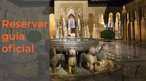 reserva guía oficial Alhambra